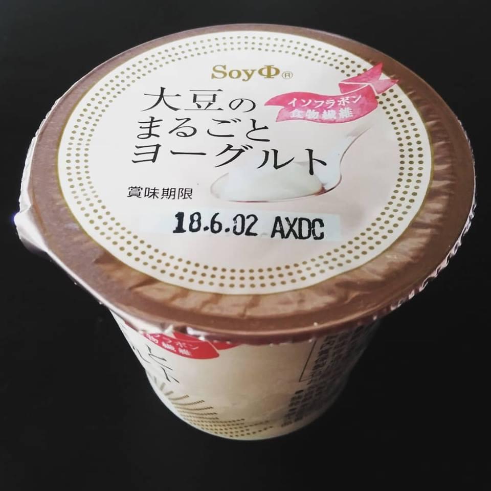乳製品不使用。Soyφ(ソイファイ)の「大豆のまるごとヨーグルト」を食べてみた