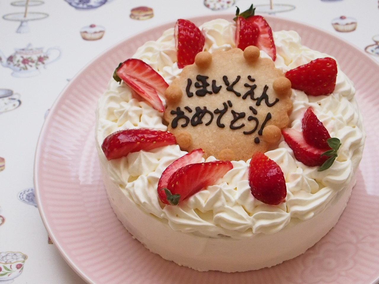 低糖質のショートケーキ