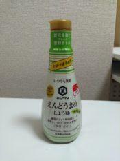 えんどう豆醤油